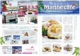 Cafe maga5月号にmaricaが掲載されました。